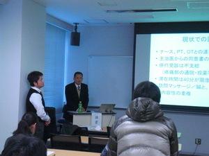 tsukushikai2013021707.JPG